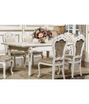 Стол обеденный 1,60-2.0 Афина белая с золотом (AFINA)