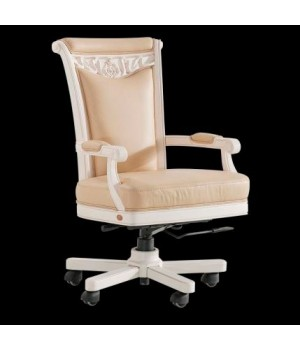 Кресло кабинетное (Слоновая кость, кожа 32) Carpenter 230