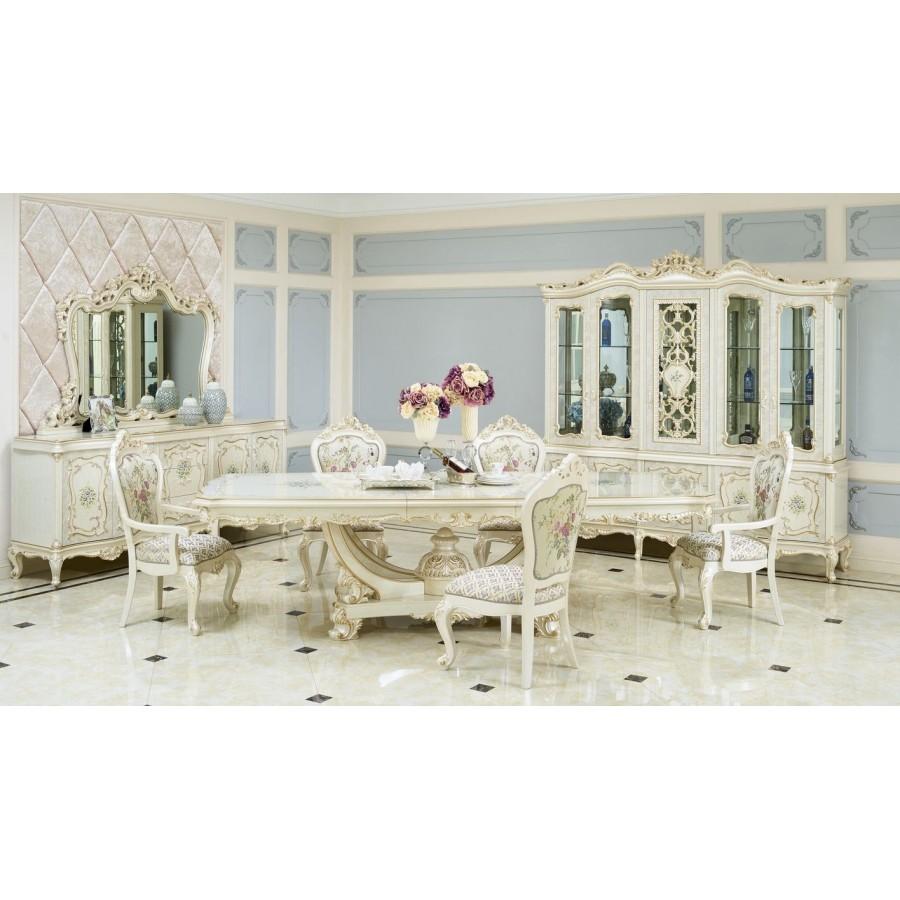 Versailles (Версалес) Гостиная