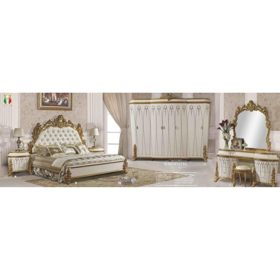 Клеопатра 3901W Спальня