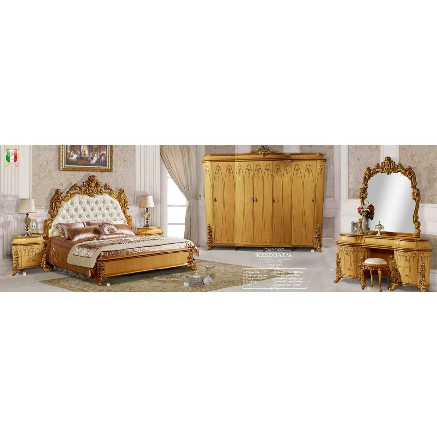 Клеопатра 3901D Спальня