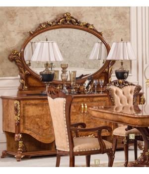 Наполеон 3888D Комод с зеркалом