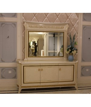 Комод с зеркалом Эридан 3917