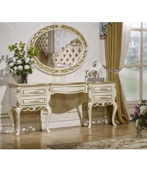 Туалетный столик с зеркалом Бьянка