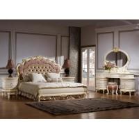 Спальня ЛУИЗА К02