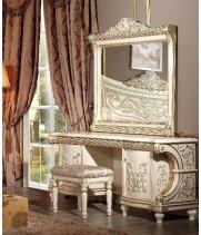 Туалетный стол с зеркалом Love (беж)