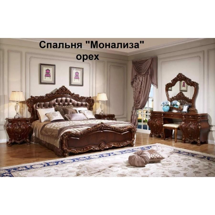 Спальня Мона Лиза (орех с золотом)