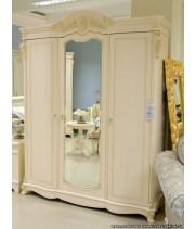 Шкаф 3 дв. Афина белая с золотом (AFINA)